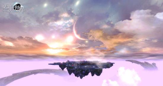 魔法天空的未来歌谱
