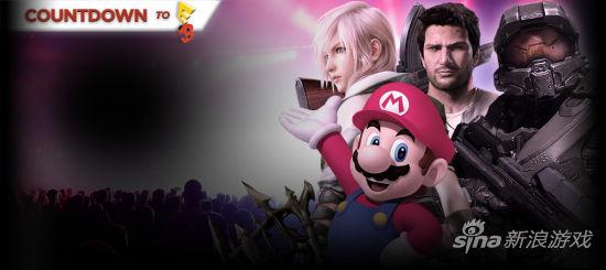GT盘点E3 2013十大最受期待游戏
