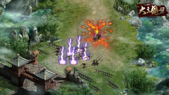 《大三国志》游戏截图