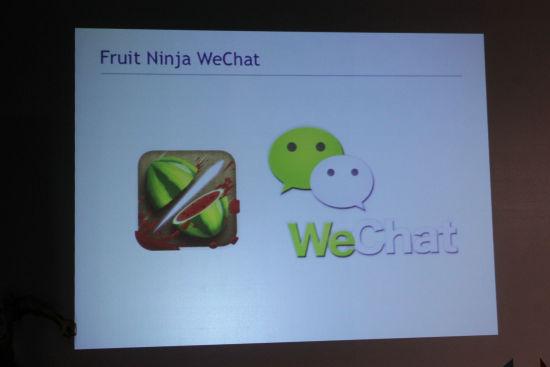 《水果忍者》微信版在开发中