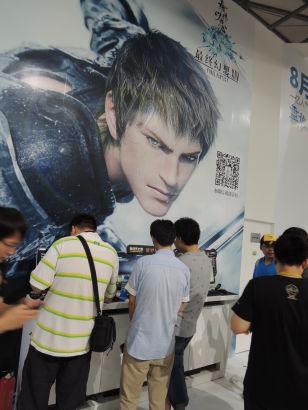 玩家试玩《最终幻想14》
