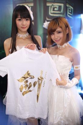 《轩辕剑6》再起风云T恤