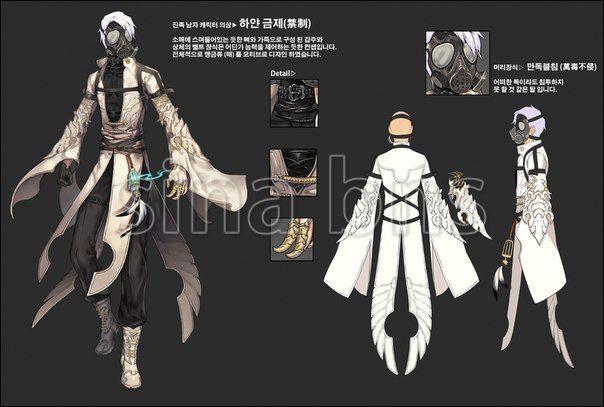 剑灵男性服装设计组图赏(9)