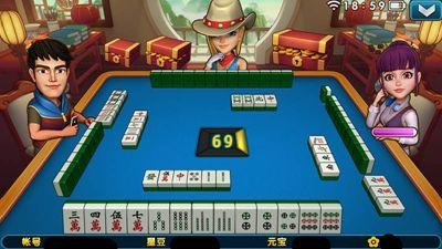 《波克全新》国标v全新麻将玩法更刺激情趣趣商城网图片