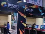 腾讯网博会展台主打游戏试玩