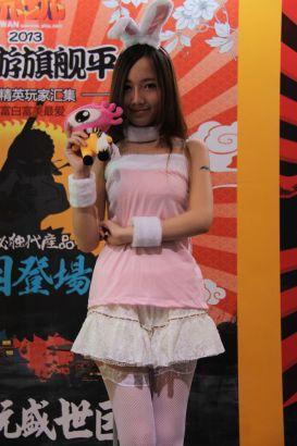 新浪展台SG甜美可人 (4)