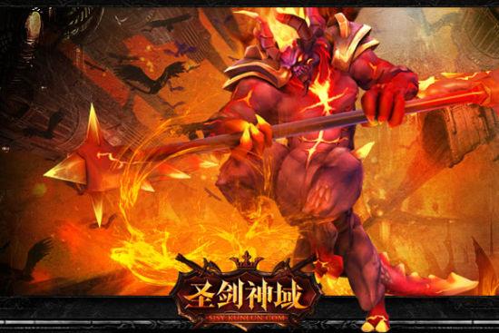《圣剑神域》精美游戏原画