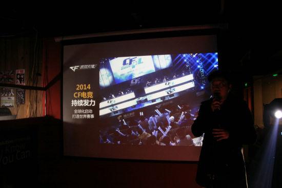 《穿越火线》电竞赛事2014年将继续扩大规模