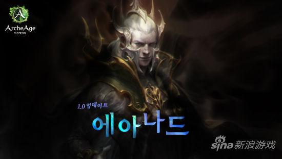 《上古世纪》韩服1.0更新