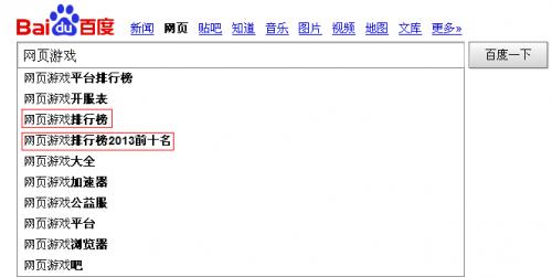2019网页点击量排行榜_花千骨 成为年度收视亚军 网络点击再破纪录