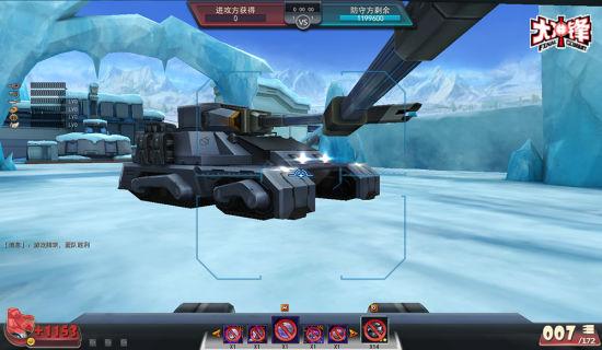《大冲锋》铁甲坦克驾驶舱视野