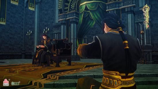 《古剑奇谭二》第五部大型免费DLC
