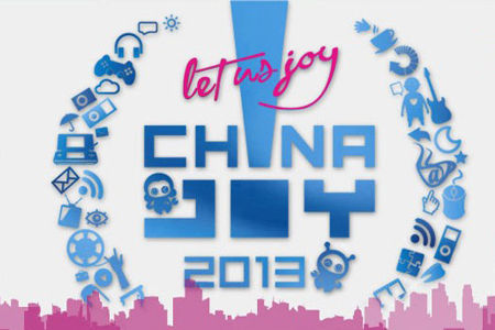 2013年第11届ChinaJoy大赏
