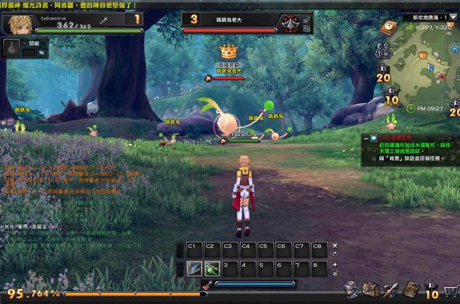 《幻想神域》游戏截图