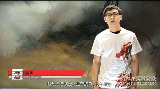 DOTA大神香蕉出演《激战2》战士职业视频