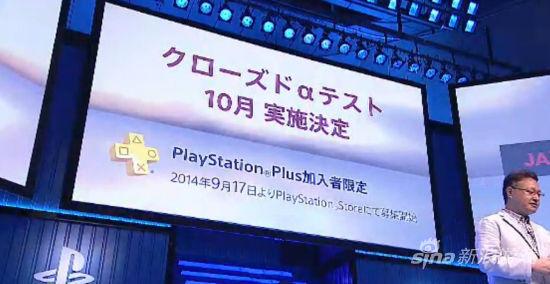 Q Games与SCE Japan Studio合作《明日之子》Alpha测试将于10月登上PlayStation Store,仅供PlayStation Plus会员且数量有限。
