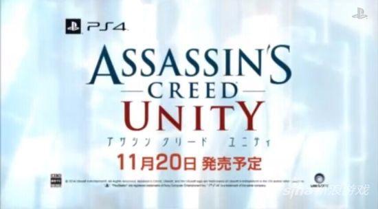 刺客信条:大团结 日版将于11月20日发售