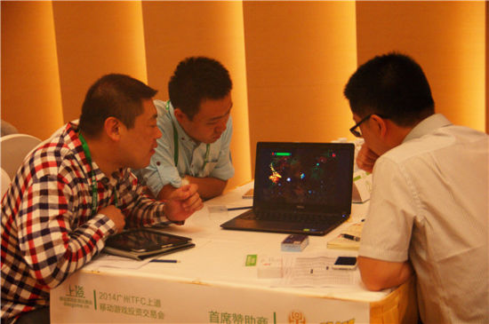 27家投资机构携120亿游戏基金参加TFC上道投资交易会