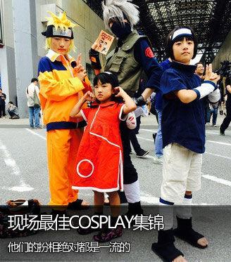 TGS2014:现场最佳游戏COSPLAY集锦