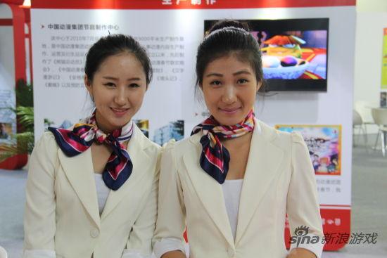 中国动漫集团的美丽Showgirl