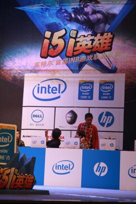 iNB游戏联盟城市联赛北京收官26