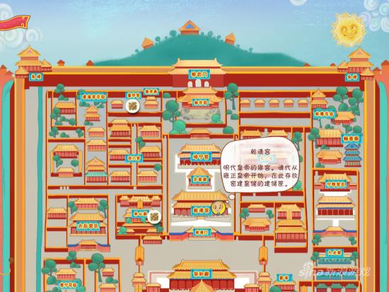 手绘清朝皇帝图片