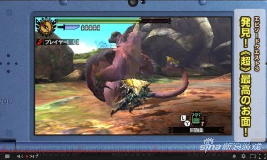 《怪物猎人4G》新短篇任务截图