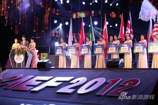 IEF2012