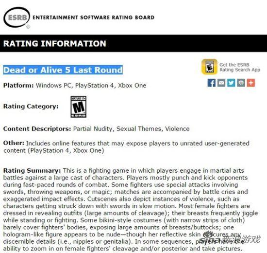美国ESRB分级机构上显示《死或生:最后一战》有PC版