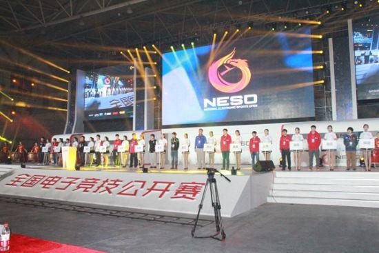 NESO决赛开幕27