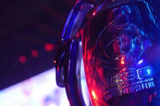 NESO2014全国总决赛圆满落幕