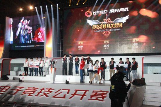 英雄联盟冠军:深圳EDG;亚军:浙江LGD;季军:安徽黄山G5