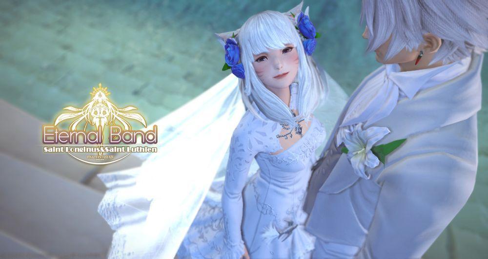 最终幻想14国际服婚纱照