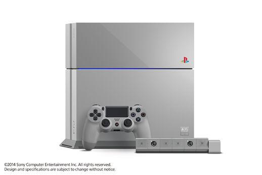 20周年纪念版PS4主机