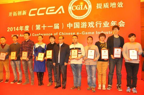 """新浪网游戏频道荣获""""2014年度中国动漫游戏行业--优秀动漫游戏媒体""""奖。"""