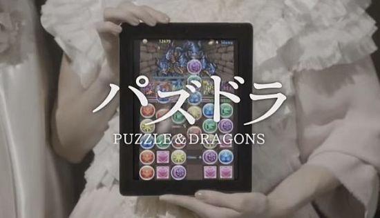 超2成日本玩家因电视广告下载手游