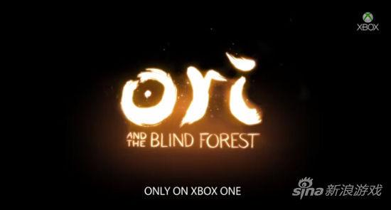欧瑞与迷失森林