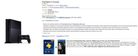 亚马逊PS4促销套装