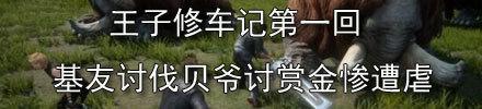最终幻想15,最终幻想15试玩版,ps4游戏