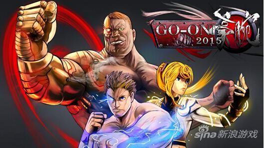 GO-ONE 2015官网的宣传图