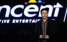 腾讯互娱UP2015发布会:腾讯文学品牌战略
