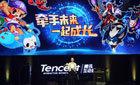 腾讯互娱UP2015发布会:《洛克王国》公布全终端布局