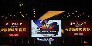腾讯互娱UP2015发布会:《火影忍者OL》5月8日公测 手游4月15日首测