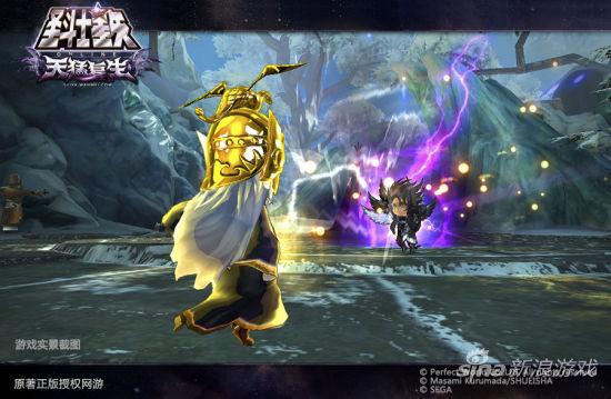 《圣斗士星矢OL》两头身角色战斗中卖萌
