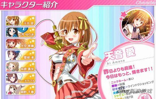 跟偶像啪啪啪才是卖点 日本推出18禁偶像培养游戏