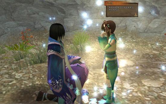 《云之遥》支线角色淳于恒与玉澧的故事触动无数玩家的心。