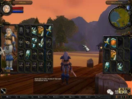 《魔兽世界》最初的界面设计,仍然和暗黑2十分相似