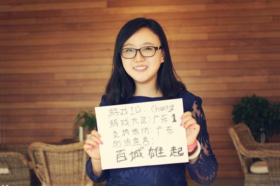 各省女神争斗艳CF美女秀ID自拍为百城联赛代最美妹子亚洲10top图片