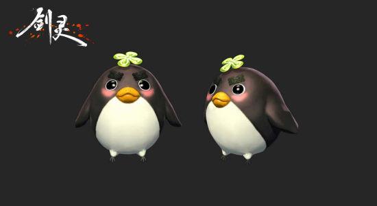 企鹅蛋折纸步骤 图解