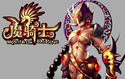 魔骑士Online